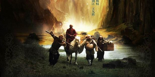 Teaser póster de Journey to the West