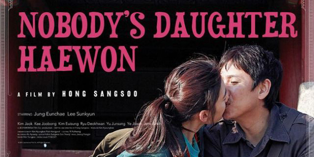 Nobody's Daughter Haewon póster 2 (rec)