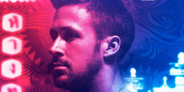Póster de Only God Forgives