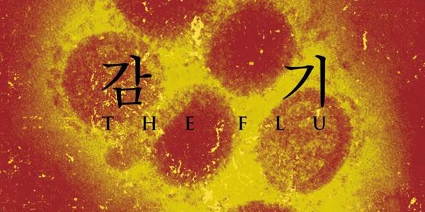 Teaser póster de The Flu