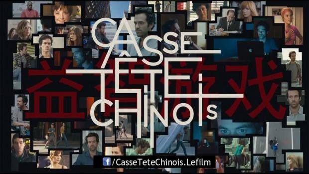 Póster de Casse Tete Chinois