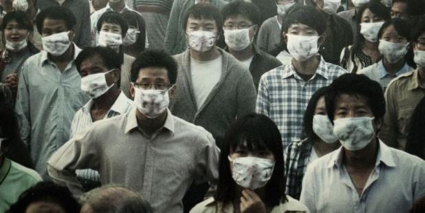 Póster de The Flu