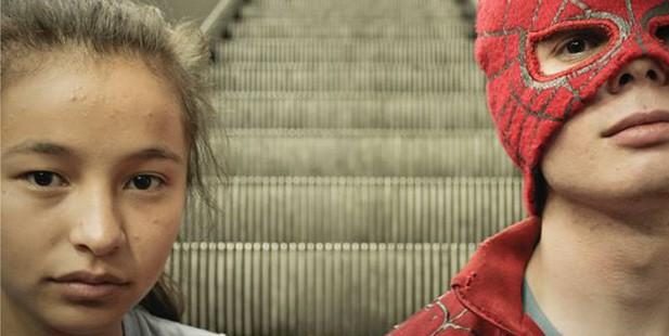 Póster de María y el araña