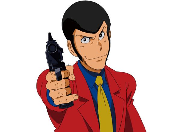 Ryuhei kitamura dirige una adaptaci n real de lupin iii - Cartone animato immagini immagini fantasma immagini ...