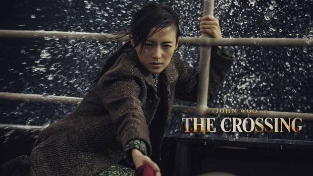 The Crossing 1