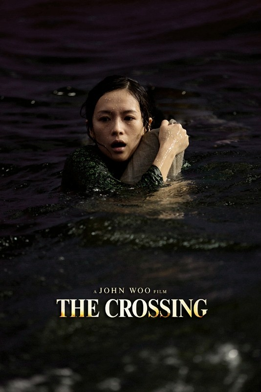 The Crossing 3