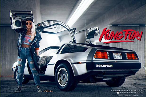 kung fury-teaser poster