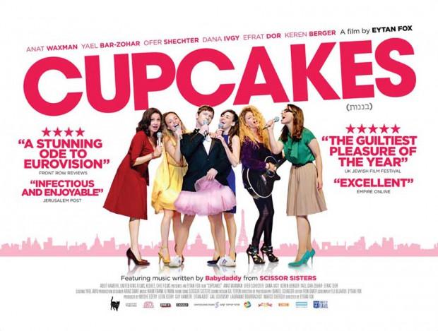 Póster de Cupcakes