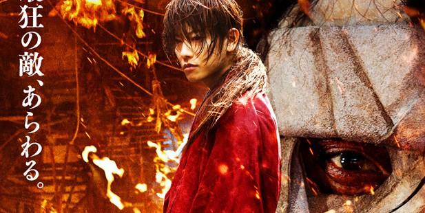 Teaser póster de Rurouni Kenshin: Kyoto Inferno