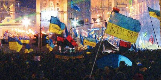 Póster de Maidan