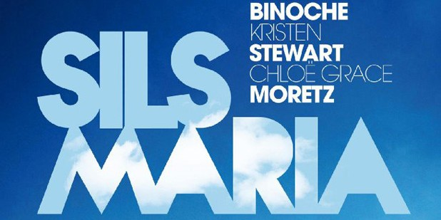 Póster de Clouds of Sils Maria