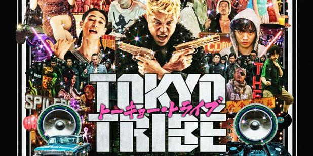 Póster de Tokyo Tribe