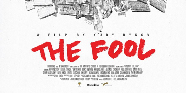 Póster de The Fool