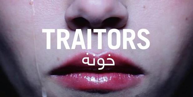 Póster de Traitors