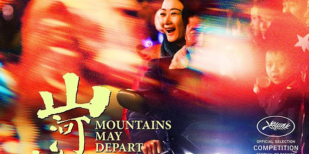 Póster de Mountains May Depart