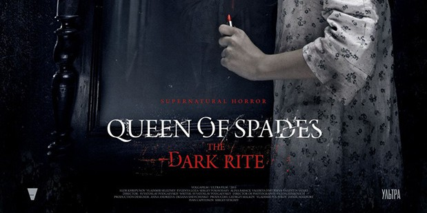 Póster de Queen of Spades: The Dark Rite