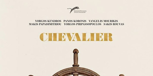 Póster de Chevalier