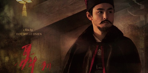 Póster #4 de The Assassin