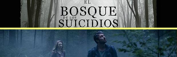 El bosque de los suicidios-estreno