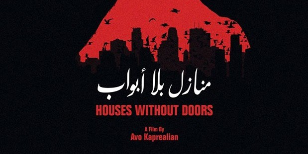 Póster de Houses Without Doors