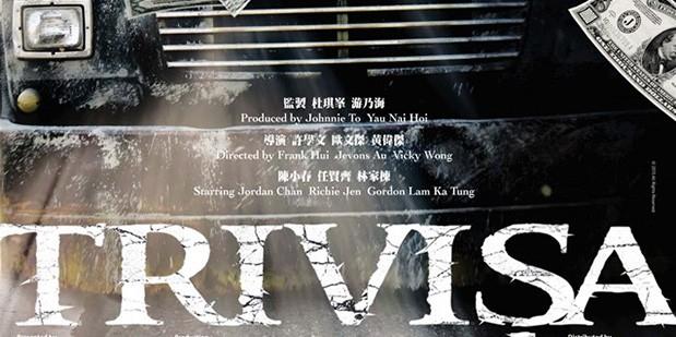 Trivisa-poster2