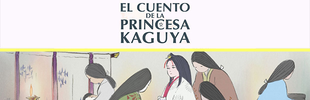 El cuento de la princesa Kaguya-estreno