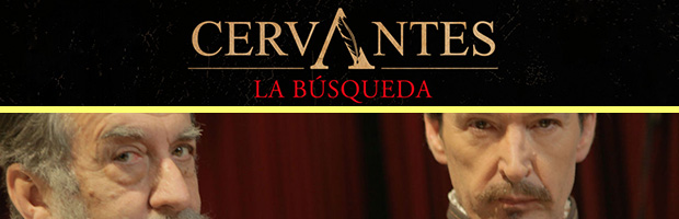 Cervantes-estreno