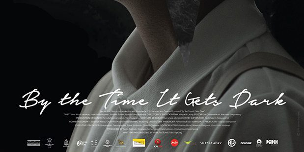 Póster de By the Time it Gets Dark