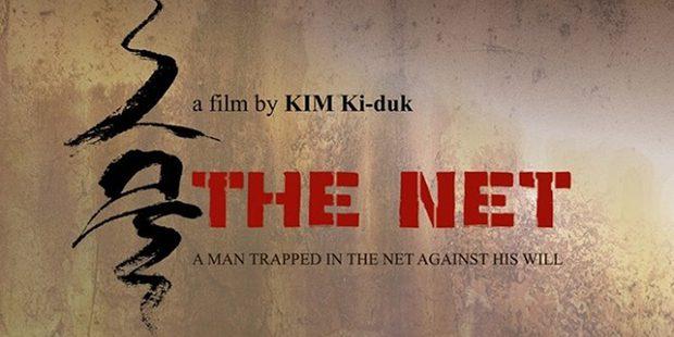 Teaser póster de The Net