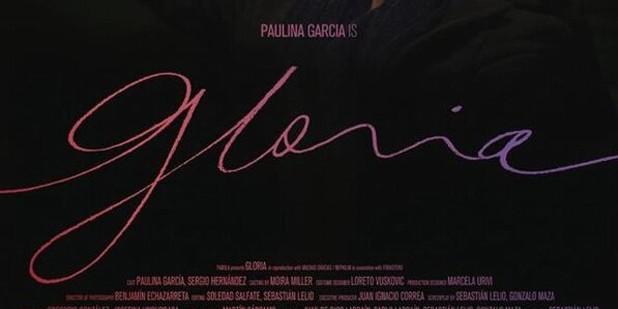 Póster de Gloria