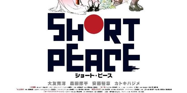 Póster #2 de Short Peace
