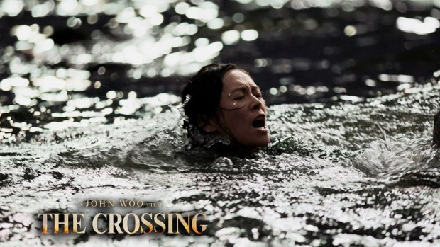 The Crossing 2