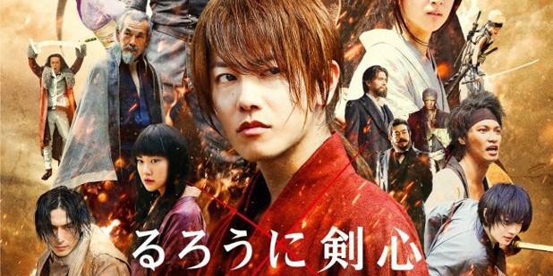 Póster de Rurouni Kenshin: Kyoto Inferno