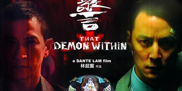 Póster de That Demon Within