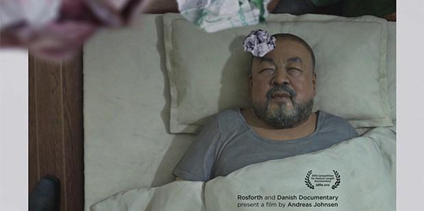 Póster de Ai Weiwei: The Fake Case