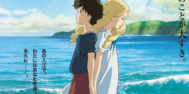 Póster de When Marnie Was There