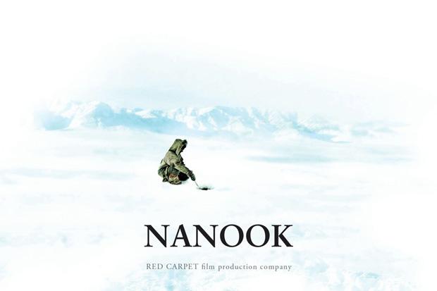 Nanook de Milko Lazarov