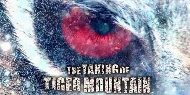 Teaser póster de The Taking of Tiger Mountain