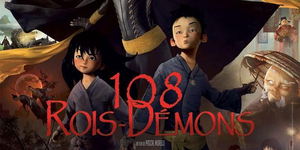 Póster de 108 rois-démons
