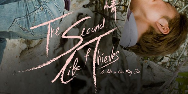 Póster de The Second Life of Thieves