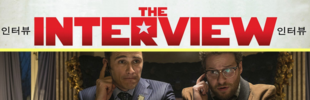 the interview-estreno