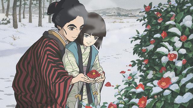 Miss Hokusai 5