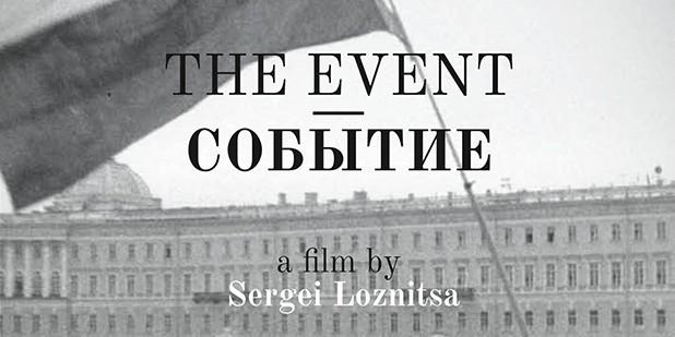 Póster de The Event