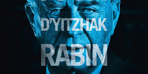 rabin the last day-poster