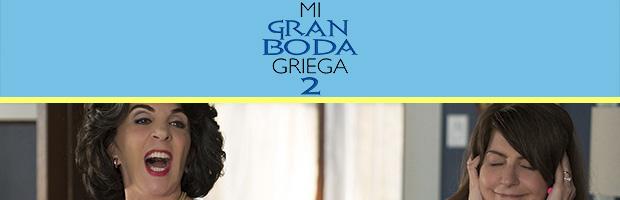 Mi gran boda griega 2-estreno
