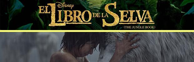 El libro de la selva-estreno