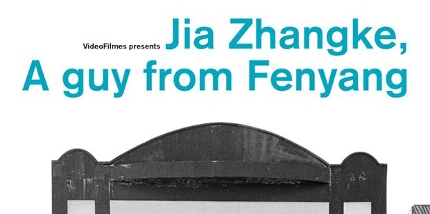 Jia Zhangke A Guy from Fenyang-poster