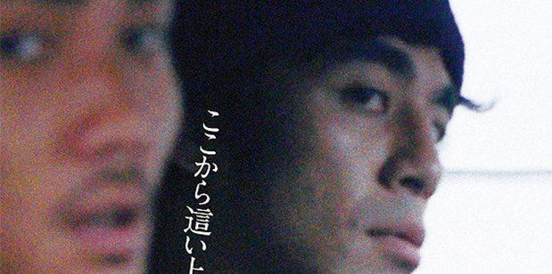Ken and Kazu